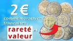 tres_rare_monnaie_4ml